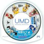 中古PSPソフト 初音ミク〜プロジェクト・ディーヴァ〜エクステンド (箱説なし)
