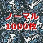中古福袋 ヴァンガード ノーマルカード1000枚セット