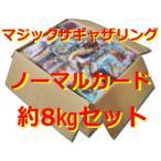 中古福袋 マジックザギャザリング ノーマル 約7kg詰め合わせセット