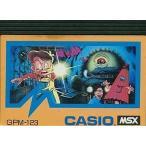 中古MSX カートリッジROMソフト 妖怪屋敷23 (箱説なし)