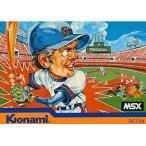 中古MSX カートリッジROMソフト コナミのベースボール (箱説なし)