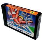 中古MSX カートリッジROMソフト ハイパースポーツ1 (箱説なし)