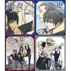 中古アニメBlu-ray Disc OVA 間の楔 初回限定版 BOX付き全4巻セット