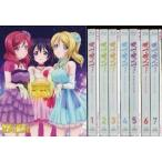 中古アニメBlu-ray Disc ラブライブ! 初回限定版 全7巻セット(アニメイト全巻収納BOX付き)