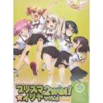 中古アニメBlu-ray Disc Fate/kaleid liner プリズマ☆イリヤ ツヴァイ! 第4巻