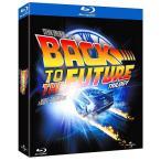 中古洋画Blu-ray Disc バック・トゥ・ザ・フューチャー 25thアニバーサリー Blu-ray BOX[2010年内期間限定生産キラキ