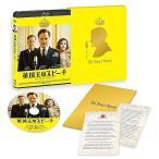 中古洋画Blu-ray Disc 英国王のスピーチ コレクターズ・エディション