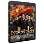 中古洋画Blu-ray Disc エクスペンダブルズ2