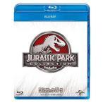 ジュラシック パーク ブルーレイ コンプリートボックス 初回生産限定   Blu-ray
