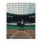 中古邦楽Blu-ray Disc 水樹奈々 / NANA MIZUKI LIVE DIAMOND×FEVER