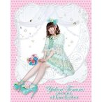中古邦楽Blu-ray Disc 田村ゆかり / LOVE□LIVE *I Love Rabbit*