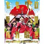 中古邦楽Blu-ray Disc ももいろクローバー / 「ももクロ夏のバカ騒ぎ WORLD SUMMER DIVE 201