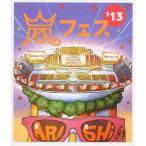 中古邦楽Blu-ray Disc 嵐 / ARASHI アラフェス'13 NATIONAL STADIUM 2013
