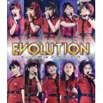 中古邦楽Blu-ray Disc モーニング娘。'14 / コンサートツアー2014春 〜エヴォリューション〜