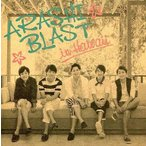中古邦楽Blu-ray Disc 嵐 / ARASHI BLAST in Hawaii [初回限定盤]