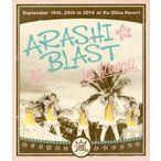 中古邦楽Blu-ray Disc 嵐 / ARASHI BLAST in Hawaii [通常盤]