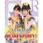 中古邦楽Blu-ray Disc ゆいかおり / LIVE HEARTY PARTY!!