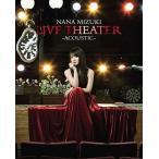 中古邦楽Blu-ray Disc 水樹奈々 / NANA MIZUKI LIVE THEATER -ACOUSTIC-