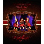 中古邦楽Blu-ray Disc Kalafina / LIVE THE BEST 2015 Red Day at 日本武道館