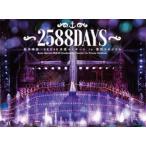 中古邦楽Blu-ray Disc SKE48 / 松井玲奈・SKE48卒業コンサートin豊田スタジアム〜2588DAYS〜(生写真欠け)