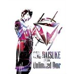 中古邦楽Blu-ray Disc 小野大輔 / Daisuke Ono LIVE 2016「Unlimited Door」