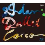 """中古邦楽Blu-ray Disc Cocco / Cocco Live Tour 2016""""Adan Ballet""""-2016.10.11-"""