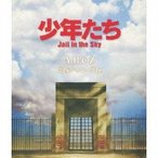 中古その他Blu-ray Disc 少年たち Jail in the Sky