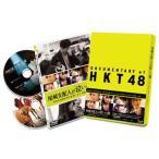 中古その他Blu-ray Disc 尾崎支配人が泣いた夜 DOCUMENTARY of HKT48 Blu-rayスペシャル・エディション(生写真