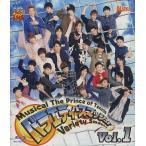中古その他Blu-ray Disc ミュージカル テニスの王子様 バラエティ・スマッシュ Vol.1