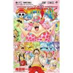 中古少年コミック ONE PIECE(83) / 尾田栄一郎