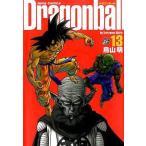 中古その他コミック DRAGON BALL(完全版)(13) / 鳥山明