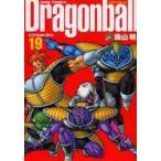 中古その他コミック DRAGON BALL(完全版)(19) / 鳥山明