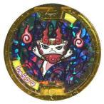 中古妖怪メダル [コード保証無し] しゅらコマ シークレットメダル 「妖怪ウォッチ 妖怪メダル第3章 〜進化妖怪