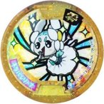 ネタバレリーナ メダルの画像