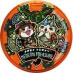 中古妖怪メダル [コード保証無し] Tジバニャン&Tコマさん メデタイトレジャー ドリームメダル(ホ