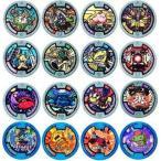 中古妖怪メダル [コード保証無し] 全16種セット 「妖怪ウォッチ 妖怪メダル 第二弾」