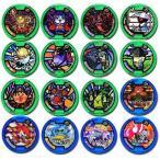中古妖怪メダル [コード保証無し] 全16種セット 「妖怪ウォッチ 妖怪メダル零(ゼロ) 第ニ弾」