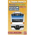 中古Nゲージ(車両) E233系 中央線 2両セット 「Bトレインショーティー」