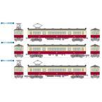 新品Nゲージ(車両) 1/150 長野電鉄モハ1000形3両セット 「鉄道コレクション」 [268482]