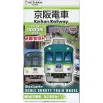中古Nゲージ(車両) 京阪電車 5000系 新塗装(2両セット) 「Bトレインショーティー」 [2348969]