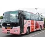 駿河屋ヤフー店で買える「新品Nゲージ(ストラクチャー・アクセサリー 1/150 西日本鉄道 太宰府ライナーバス 旅人 ピンク版 「ザ・」の画像です。価格は980円になります。