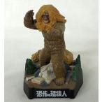 中古トレーディングフィギュア ゴーロン星人 恐怖の超猿人 「ウルトラ怪獣名鑑 ウルトラセブン COMPLETE SPECIA