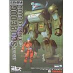 中古フィギュア DMZ-01 スコープドッグwithミクロアクション キリコ・キュービィー「装甲騎兵ボトムズ」