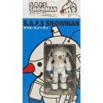 中古フィギュア S.A.F.S. SNOWMAN(サフス・スノーマン)「マシーネンクリーガー Ma.K.」塗装済み完成品