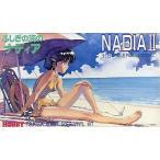 中古フィギュア ナディアII(水着Ver.)「ふしぎの海のナディア」1/6ソフトビニールキット