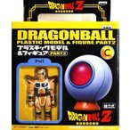 中古フィギュア C.ナッパ&スペースクラフト 「ドラゴンボールZ」 プラスチックモデル&フィギュア PART2