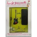中古フィギュア hide Guitar Collection バラドクロ 「ザ・ギターレジェンドシリーズ」 1/8 オフィ