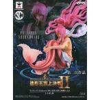 中古フィギュア しらほし姫 「ワンピース」 SCultures BIG 造形王頂上決戦2 vol.1