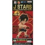 中古フィギュア ポートガス・D・エース 「ワンピース」 J STARS ワールドコレクタブルフィギュアvol.5