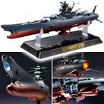中古フィギュア 超合金魂 GX-64 宇宙戦艦ヤマト2199 「宇宙戦艦ヤマト2199」